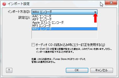 AAC,AIFF,MP3,WAV