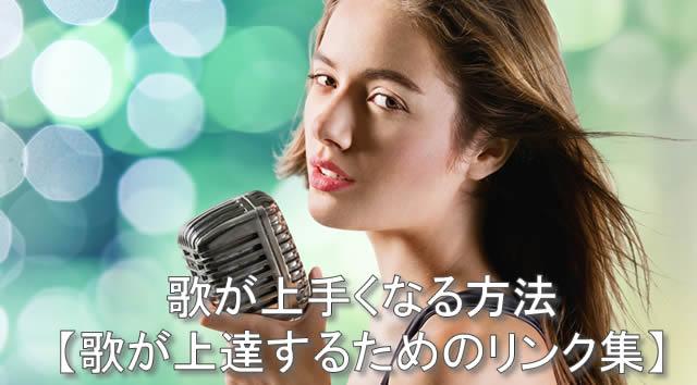歌うヨーロッパ女性